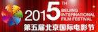 5th Annual Beijing Film Festival 2015